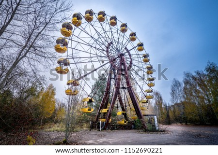 Chernobyl zone. Nuclear danger. Ghost City Prypiat. Lost place. Ukraine. CCCP. #1152690221