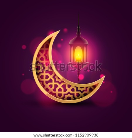 Eid al adha cover, mubarak background, template design element, Vector illustration #1152909938