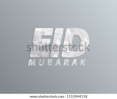 Eid Mubarak text on polygon  background vector. #1153044158