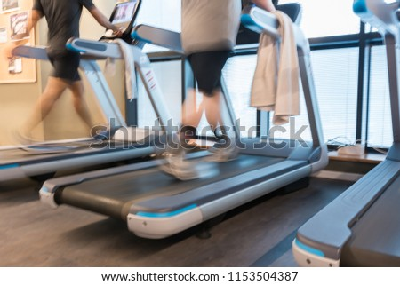 People working out, blur #1153504387
