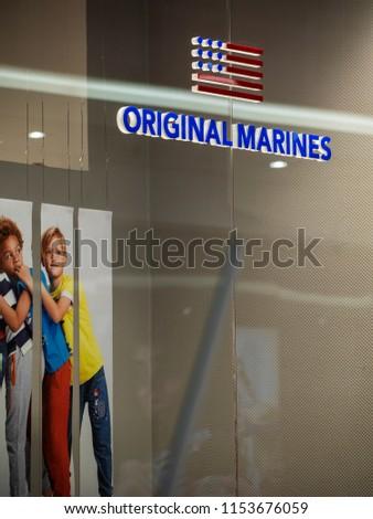 POLAND, KRAKOW - March 20, 2018: Original Marines store in Galeria Krakowska. #1153676059