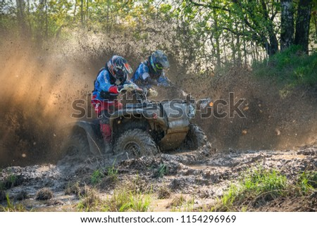 MOSCOW, RUSSIA - MAY 13, 2018: Gridnev Andrey 06, class ATV, in the first stage of the racing series RZR CAMP 2018, motorcycle station Burtsevo #1154296969