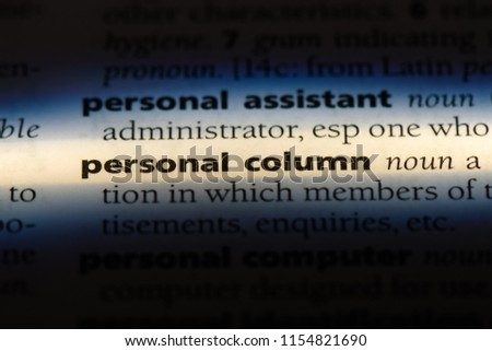 personal column word in a dictionary. personal column concept. #1154821690