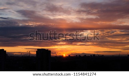 Colorful summer sunset over the Ekaterinburg city #1154841274