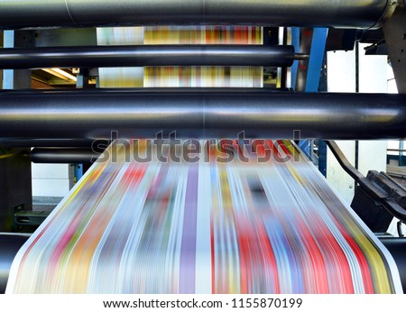 roll offset print machine in a large print shop for production of newspapers & magazines  #1155870199