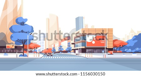 City street road skyscraper buildings view modern cityscape downtown billboard advertising horizontal flat vector illustration Royalty-Free Stock Photo #1156030150