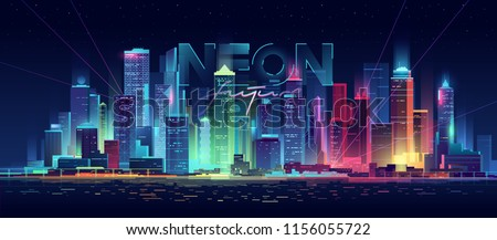 Futuristic night city. Cityscape on a dark background with bright and glowing neon purple and blue lights. Cyberpunk and retro wave style illustration. Royalty-Free Stock Photo #1156055722