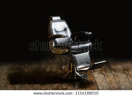 Barbershop armchair, modern hairdresser and hair salon, barber shop for men. Beard, bearded man. Stylish vintage barber chair. Professional hairstylist in barbershop interior. Barber shop chair. #1156188010