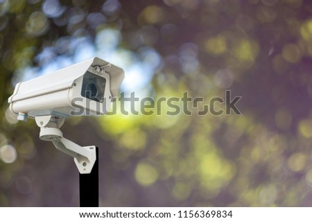 CCTV systems are separated from the Bokeh background. #1156369834