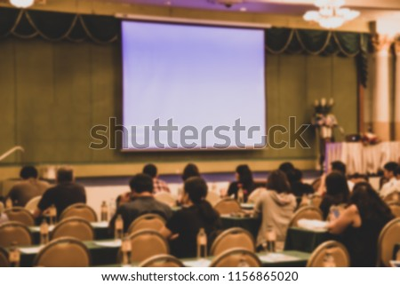 Blurred image of seminar meeting room with audience. #1156865020