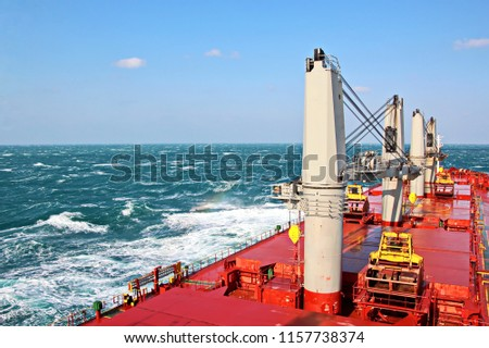 The movement of the vessel in stormy weather in the Pacific Ocean #1157738374