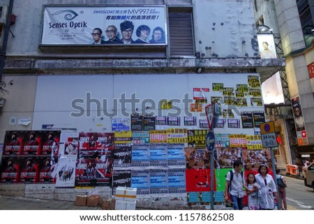 Hong Kong - Oct 5:People at street on October 5,2017 in Hong Kong,China.Hong Kong is one of the most significant financial centres and trade ports and fourth-most densely populated region in the world #1157862508