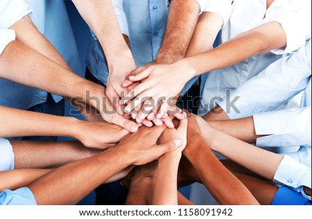 Human hands showing unity #1158091942