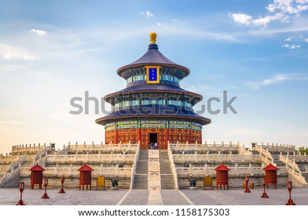 Beijing, China  at the historic Temple of Heaven. Royalty-Free Stock Photo #1158175303