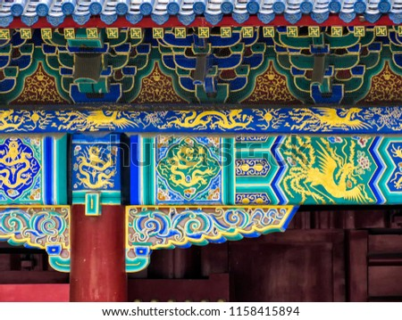 Temple of Heaven ornament in detail, Beijing, China, Asia #1158415894