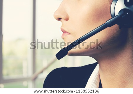 Woman Call Center operator on background #1158552136