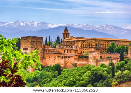 Wiew of the Alhambra from Albaicyn, Granada, Andalucia, Spain #1158682528