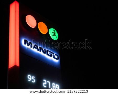KHOROL, POLTAVA REGION, UKRAINE - May 26, 2018: Mango store advertising network of ULTRA gas station #1159222213