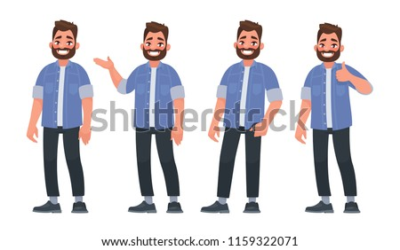 Set of character a handsome bearded man in casual clothes in different poses. Vector illustration in cartoon style Royalty-Free Stock Photo #1159322071