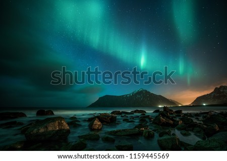 Aurora Borealis in Lofoten, Norway #1159445569