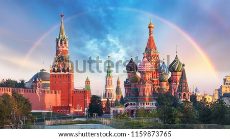 Moscow - Panoramic view of the Red Square with Moscow Kremlin and St Basil's Cathedral with rainbow Royalty-Free Stock Photo #1159873765