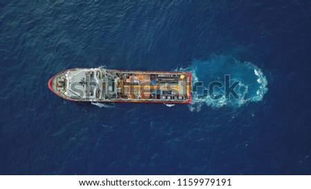 Aerial view of a offshore vessel or barge. The vessel is to support and assist subsea development activity offshore. #1159979191