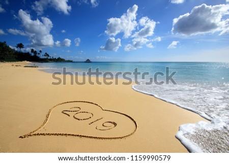 Hearth on the beach 2019 Royalty-Free Stock Photo #1159990579