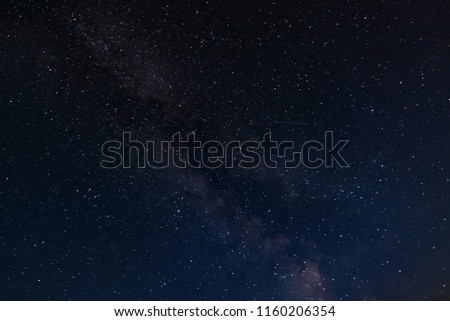 Night starry sky with part of the Milky Way #1160206354