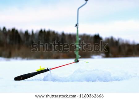 Little winter fishing rod ice #1160362666