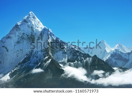 Mountain peak in Nepal. Region of highest mountains in the world. National Park, Nepal. #1160571973