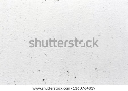 White painted wall for use as a background. #1160764819