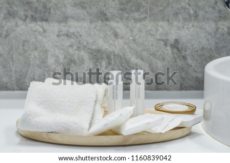 The Toiletry in Wooden Tray  Royalty-Free Stock Photo #1160839042