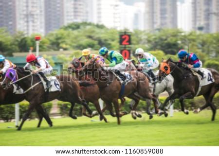 Horse Race blurred on purpose photo. #1160859088