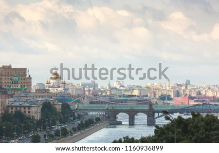 Moscow, July 20, 2018 Summer, sky, view from the observation deck, near the RAS, the temple of Christ the Savior is seen,  river, day, clouds, architecture, panorama to the city #1160936899