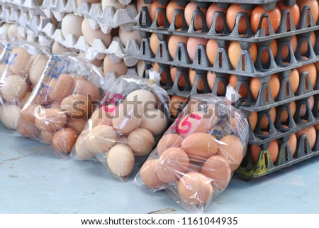 brown egg in the market #1161044935