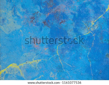 Painted concrete wall. Abstract background. Handmade painting. Art texture. Colorful modern artwork. Strokes of fat paint. Brushstrokes. Modern art. Contemporary art. Artistic wall paint. #1161077536