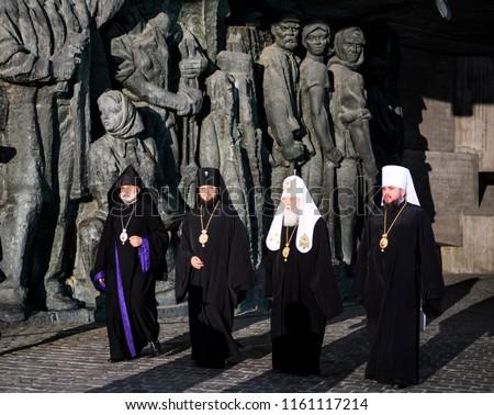 Patriarch of Kyiv and All Rus' - Ukraine Filaret(2R). Kyiv, Ukraine. 08-05-2017 #1161117214