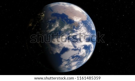 Planet Earth from space 3D illustration (Elements of this image furnished by NASA) #1161485359