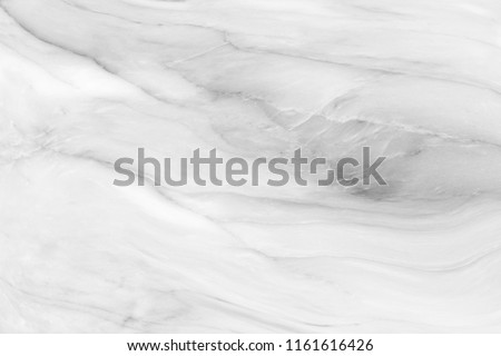 marble texture pattern with high resolution #1161616426