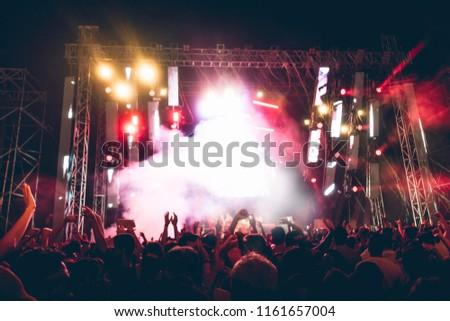Conceptual photo about concerts and festivals #1161657004