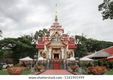 Chanthaburi City Pillar Shrine is located in front of Taksin Camp, on Tha Luang Road, in Mueang District, Chanthaburi Province #1161901999