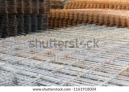 Mesh reinforcement for concrete reinforcement #1161918004