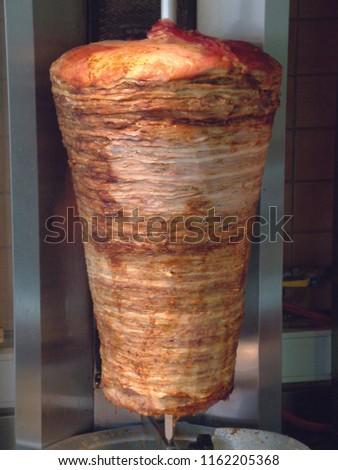 turkish food kebab #1162205368