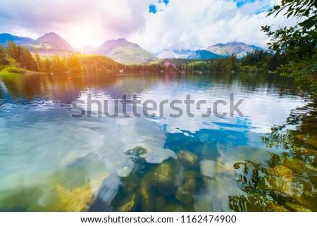 Mountain landscape, lake and mountain range, large panorama, Altai #1162474900