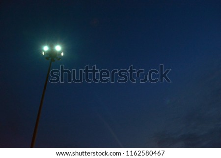 Street light against twilight background #1162580467