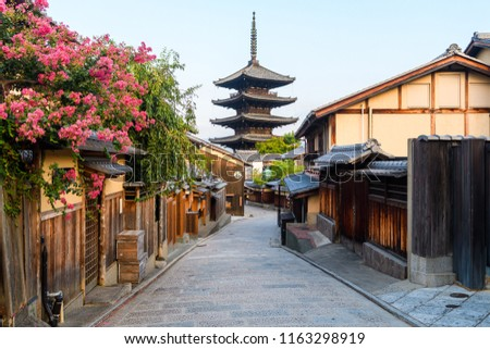 traditional street of higashiyama district in Kyoto old town, Japan #1163298919