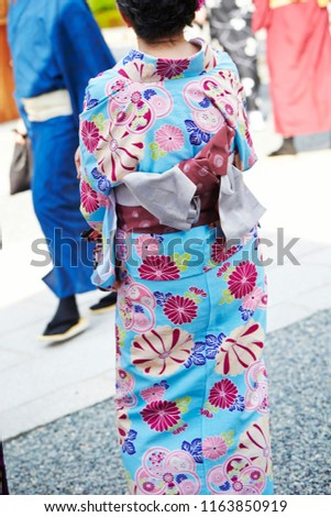 Traditional Japanese costume  #1163850919