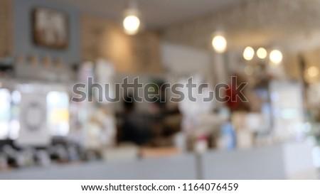 Coffee shop interior and restaurants blurred vision photo #1164076459