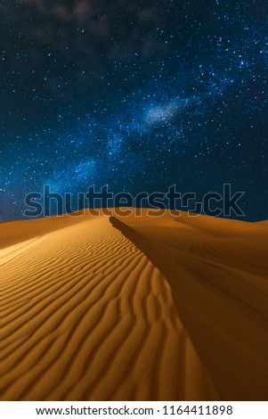 Watch the stars from the desert #1164411898