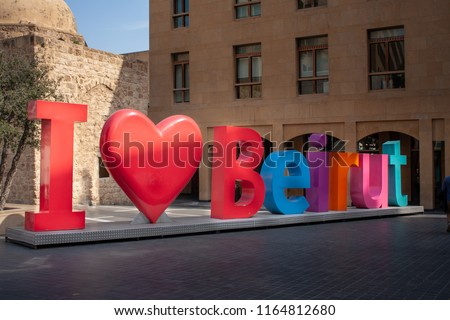 "Big letters forming ""I love Beirut"" sign in the downtown of Beirut, the capital of Lebanon. Royalty-Free Stock Photo #1164812680"